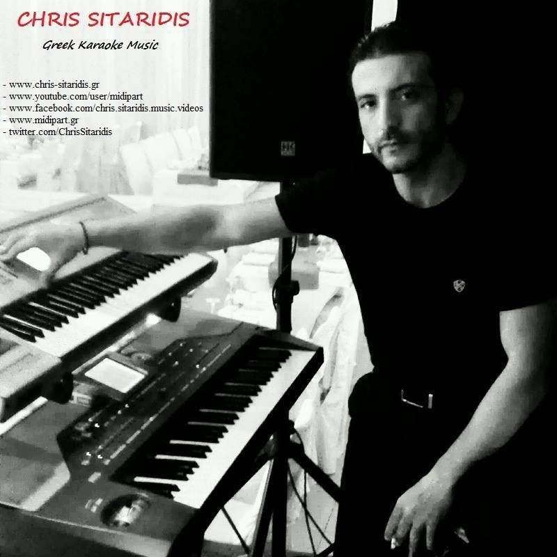 Chris Sitaridis Official Blog